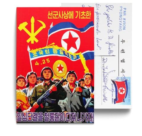 Testimonial über die erfolgreiche Behandlung durch Dr. Johannes Gründler - Postkarte mit einem Bild von Nordkorea